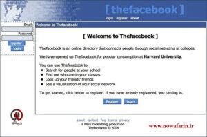 حداقل محصول پذیرفتنی در فیس بوک