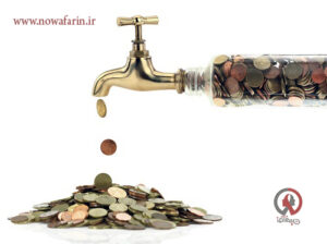 جریان های درآمدی