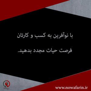 فونت Adobe Arabic