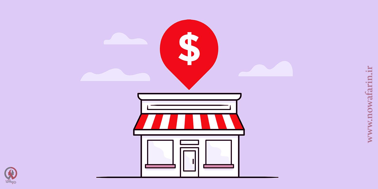 ساختار هزینه کسب و کار