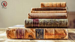 معرفی کتاب مناسب برای کپی رایترها