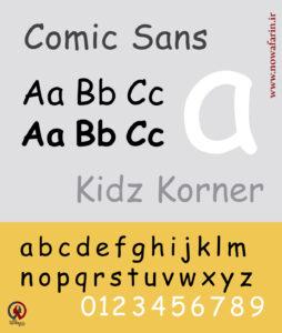 فونت Comic Sans