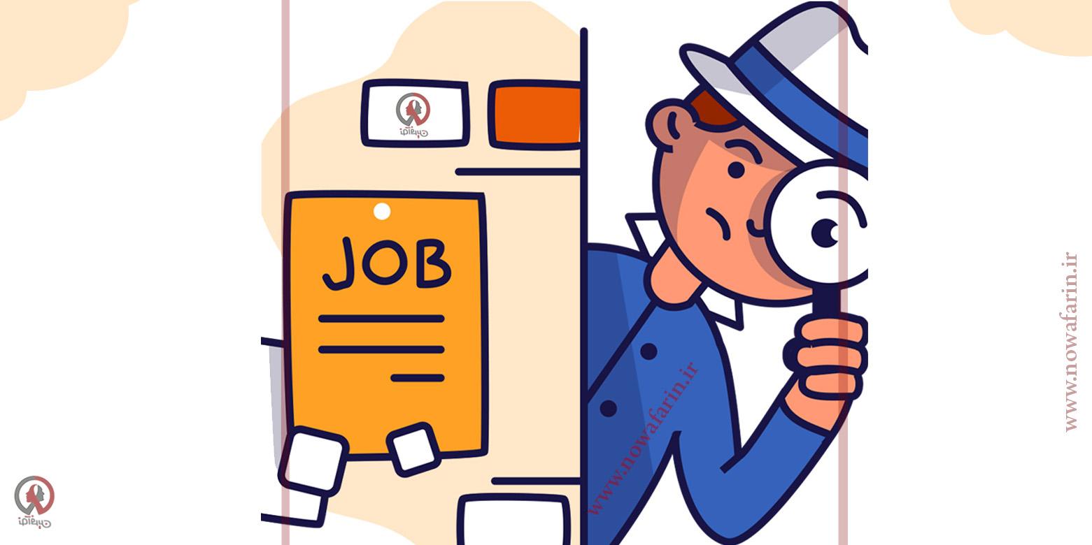 تحلیل شغل چیست