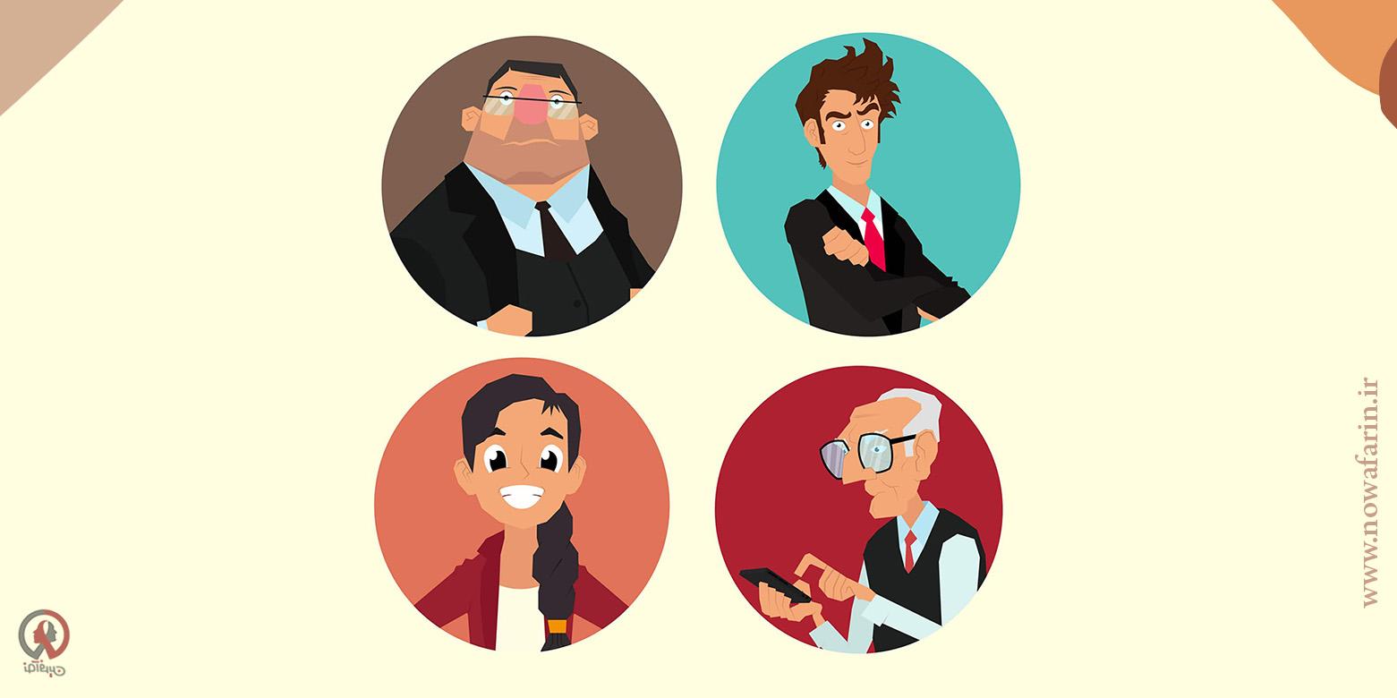 چالش تفاوت نسل ها بین کارمندان و مدیران