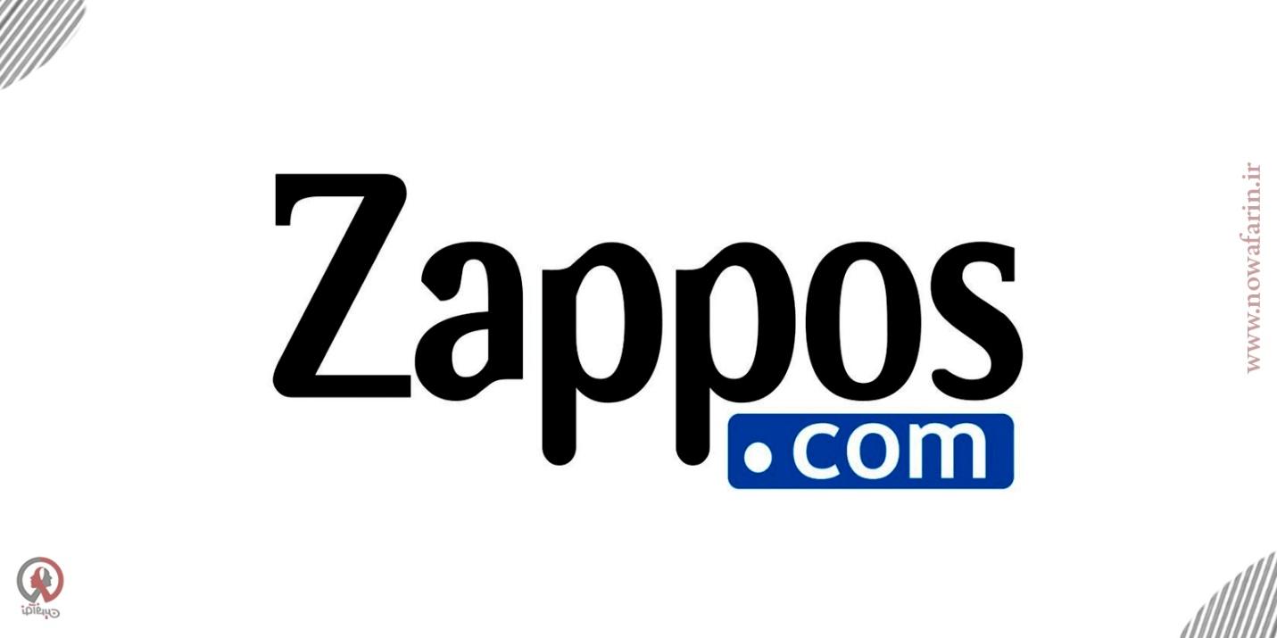 زاپوس