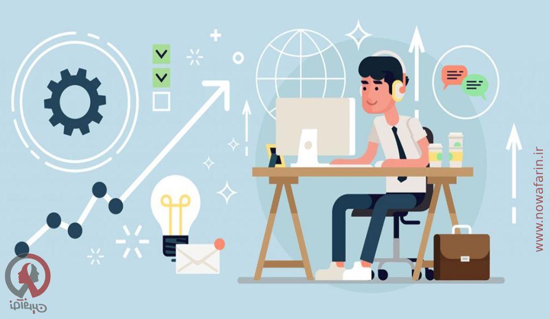 روش های مختلف طراحی مشاغل