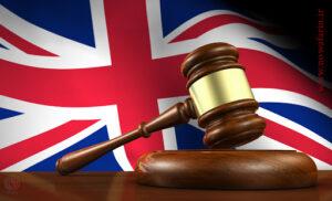پیگرد قانونی انگلیس از شرکت های خلاف کار