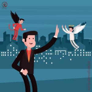 تصمیم گیری اخلاقی درست در کسب و کار