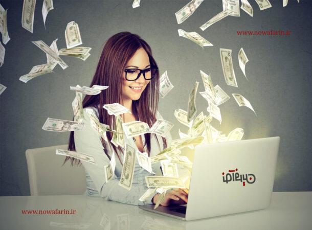 ایده های پولساز کسب و کارهای اینترنتی و آنلاین